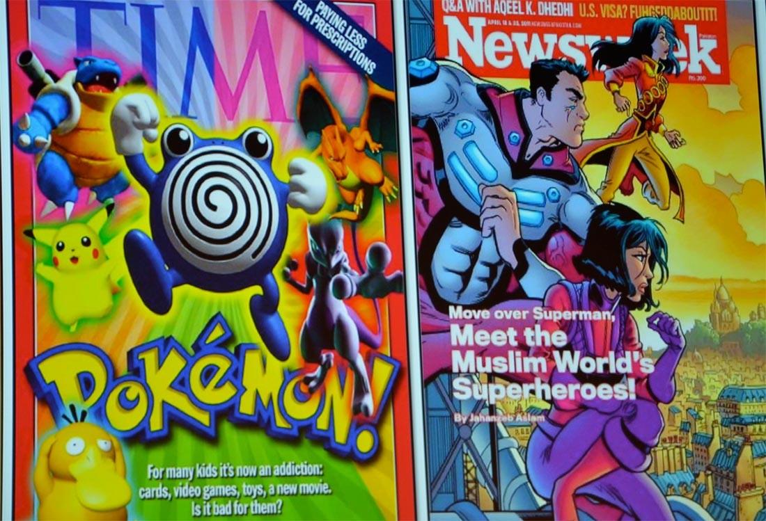 8-The-World-belongs-to-tweakers