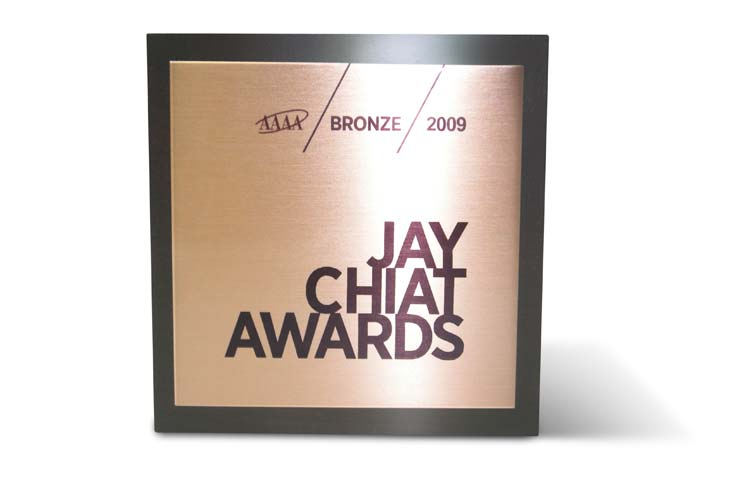 award-Jay-Chiat