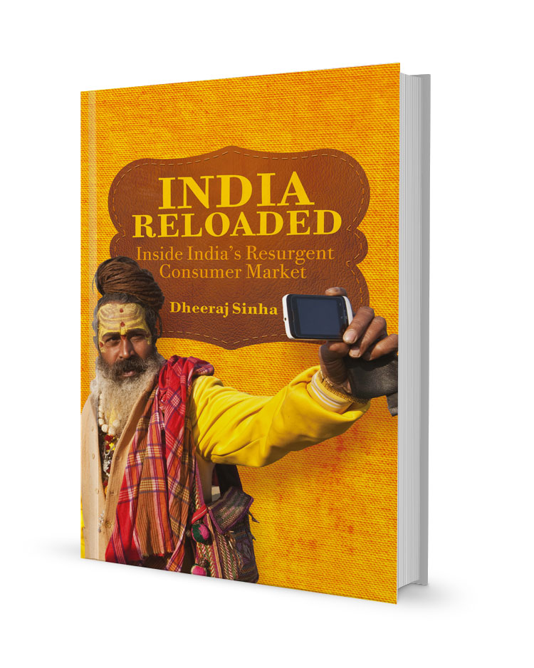 india-reloded-big-intl