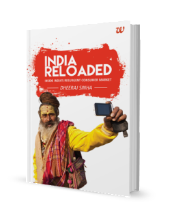 reloaded-india-cover-new